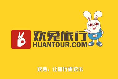 《欢兔旅行》动画广告