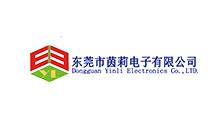 东莞茵莉电子企业宣传片logo