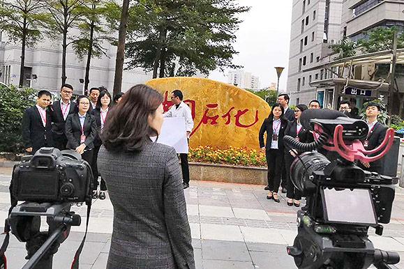 中国石化东莞分公司 年会开场片拍摄制作