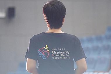 小福象泛教育平台 宣传片