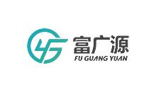 富广源logo