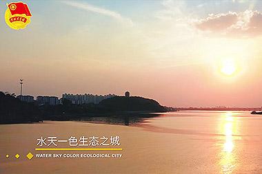 企石镇团委宣传片