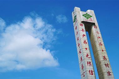 广东绿卡农业集团宣传