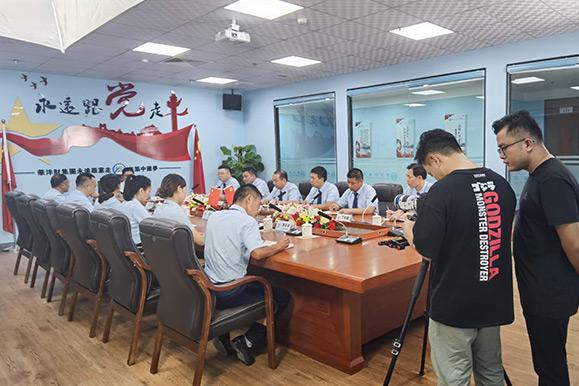 华洋财企业宣传片 拍摄